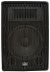 "Harmony Audio HA-V12P Pro DJ Venue Series 12"" Passive 450W PA Speaker 2-Way New"