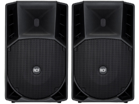 Welcome to RCF 15 Inch Speakers at SmartDJ.com